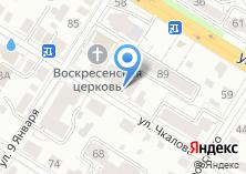 Компания «Труд» на карте