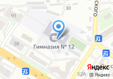 Компания «Многопрофильная гимназия №12» на карте