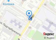 Компания «Строящийся жилой дом по ул. Токмакова» на карте