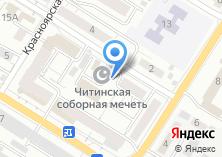 Компания «Чишма» на карте