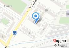 Компания «Маричка» на карте