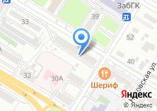 Компания «Федерация традиционного УШУ Забайкальского края» на карте