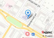 Компания «Начальная общеобразовательная школа №31» на карте