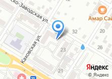 Компания «Светик» на карте