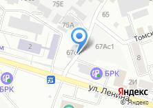 Компания «АвтоГений» на карте