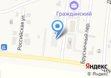Компания «Строящийся жилой дом по ул. Центральная (Чигири)» на карте