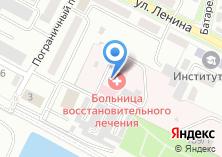Компания «Амурская областная больница восстановительного лечения» на карте