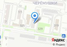 Компания «МАСТЕР НА ДОМ» на карте