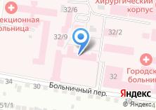 Компания «Амурская областная психиатрическая больница» на карте