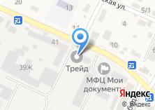 Компания «Спецтехника Китая» на карте