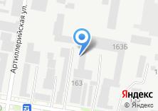 Компания «Автодизель» на карте