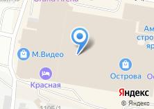 Компания «ExpreSSo nail» на карте