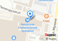 Компания «Амурская Строительная Ярмарка» на карте