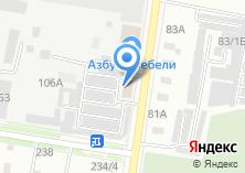 Компания «Светотехника» на карте