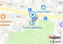 Компания «Амурский областной театр драмы» на карте