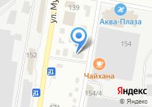 Компания «АртHouse» на карте