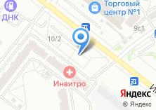 Компания «АТЦ-ЭКСПРЕСС» на карте