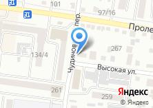 Компания «Мастерская по ремонту радиоэлектронных приборов» на карте