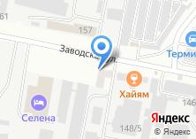 Компания «ФАР ИСТ ИНЖИНИРИНГ» на карте