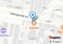 Компания «Амур Нова Компани» на карте