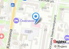 Компания «Городская флюорографическая станция» на карте