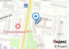 Компания «Амурские строители производственно-арендная компания» на карте