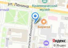 Компания «Благовещенский» на карте