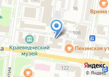Компания «Арбитражный суд Амурской области» на карте
