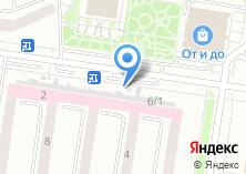 Компания «Моби Дик» на карте