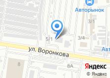 Компания «Автосервис на Воронкова» на карте