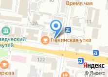 Компания «АрмСтрой ОКНА» на карте