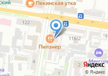 Компания «Амургаражсервис» на карте