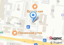 Компания «Хинган» на карте