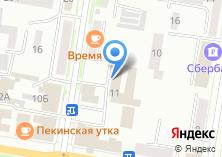 Компания «Здоровье человека» на карте