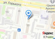 Компания «Прокуратура Амурской области» на карте