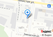 Компания «Глобус» на карте