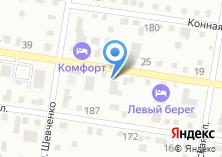 Компания «АУДИТ ЦЕНТР» на карте