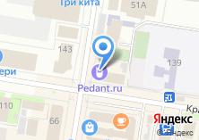 Компания «1000 мелочей» на карте