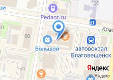 Компания «РемБутик» на карте