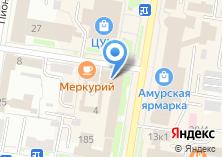 Компания «Благовещенский филиал отдела вневедомственной охраны Управления МВД России по Амурской области» на карте