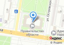 Компания «Приемная Президента РФ в Амурской области» на карте