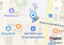 Компания «Киоск по продаже мороженого и молочных коктейлей» на карте