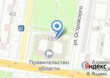 Компания «Депутатская фракция КПРФ» на карте