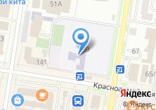 Компания «БТФК» на карте