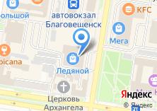 Компания «Сладкая радуга» на карте