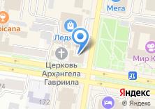 Компания «Благовещенское епархиальное управление» на карте