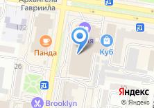 Компания «ПрофКосм» на карте