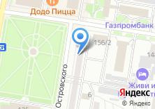 Компания «Магазин кожгалантереи и головных уборов» на карте