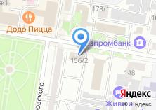 Компания «Благовещенское РСУ» на карте