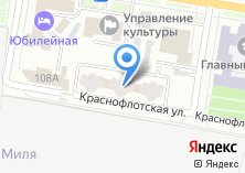 Компания «Строящийся жилой дом по ул. Краснофлотская» на карте